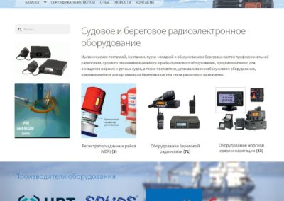 Интернет-каталог устройств радиосвязи