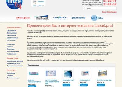 Интернет-магазин «Линза 64»