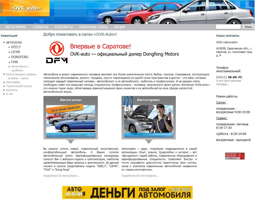 Нагрузка на ось грузового автомобиля в россии