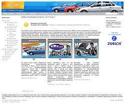 Веб-сайт авто-салона «OVK-Auto»