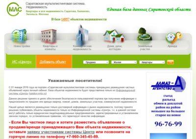Портал для покупателей и продавцов недвижимости «Информационная Служба Недвижимости»