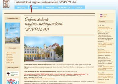 Веб-сайт «Саратовского научно-медицинского журнала»