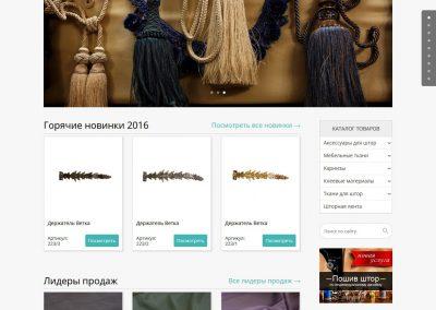 Сайт «Сиртекс-Дизайн» - Главная 1