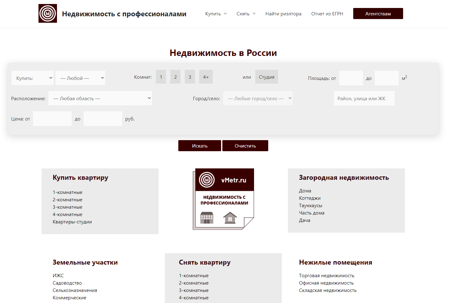 Скриншот главной страницы сайта каталога недвижимости